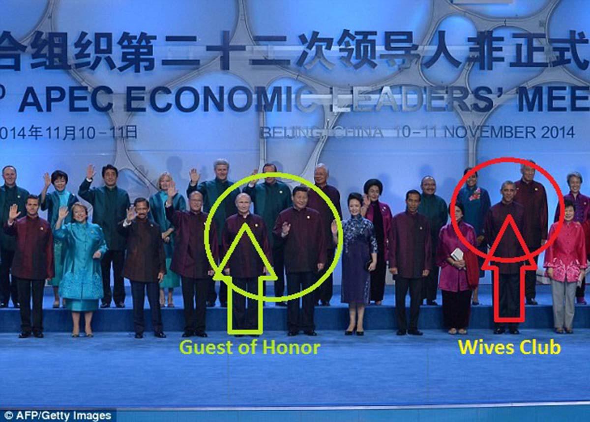 ObamaWivesClub.jpg